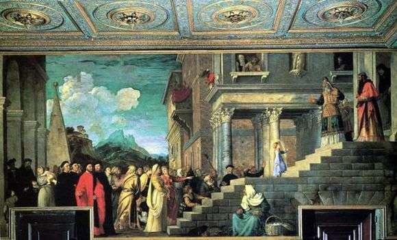 Описание картины Тициана «Введение Марии во храм»