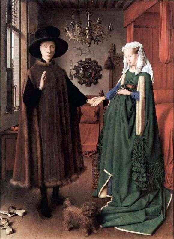 Описание картины Яна ван Эйка «Портрет четы Арнольфини»