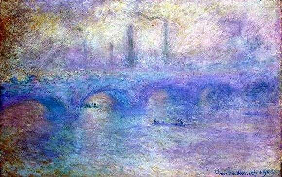 Описание картины Клода Моне «Мост Ватерлоо. Эффект тумана»