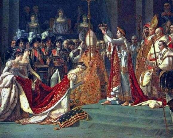 Описание картины Жака Луи Давида «Коронация Наполеона и императрицы Жозефины»