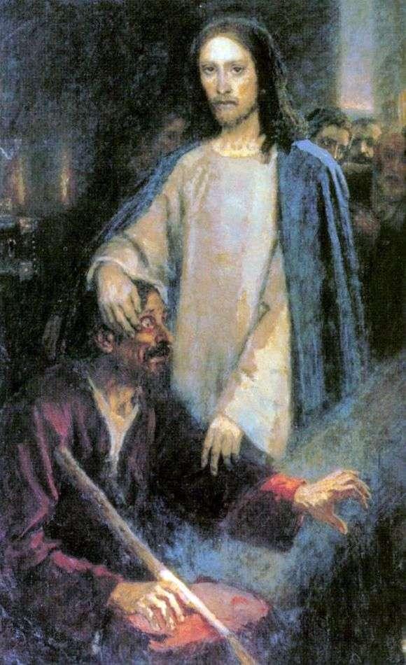 Описание картины Василия Сурикова «Исцеление слепорожденного»