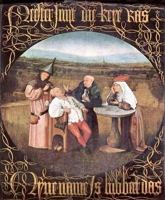 Описание картины Иеронима Босха «Извлечение камня глупости»