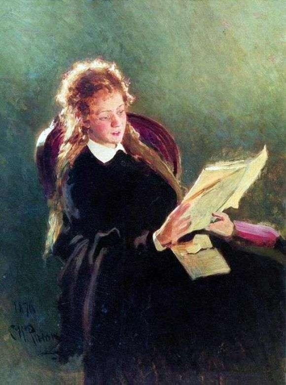 Описание картины Ильи Репина «Читающая девушка»