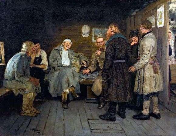 Описание картины Ильи Репина «Возвращение с войны»