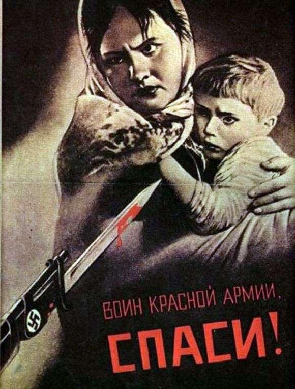 Описание советского плаката «Воин Красной Армии, спаси!»