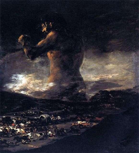 Описание картины Франциско де Гойя «Колосс»