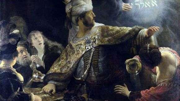 Описание картины Рембрандта «Пир Валтасара»
