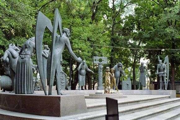Описание памятника Шемякина «Дети   жертвы пороков взрослых»