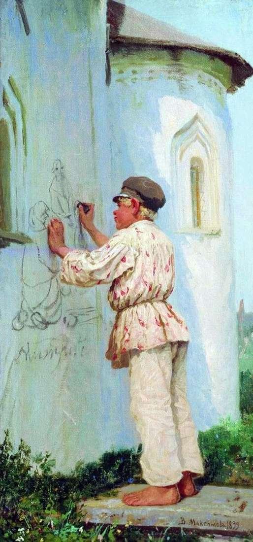 Описание картины Василия Максимова «Будущий художник»