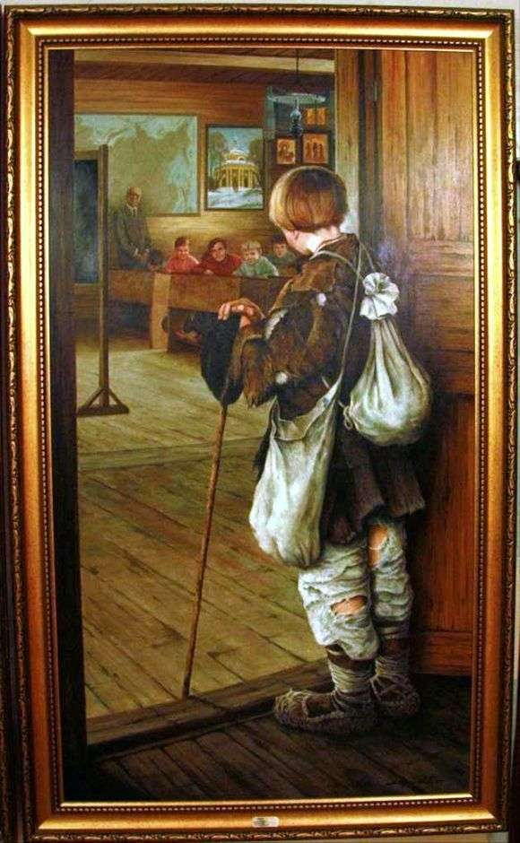 Описание картины Николая Богданова Бельского «У дверей школы»