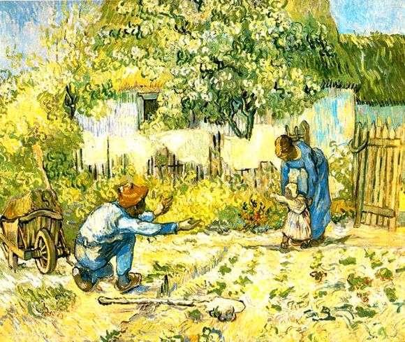 Описание картины Винсента Ван Гога «Первые шаги»