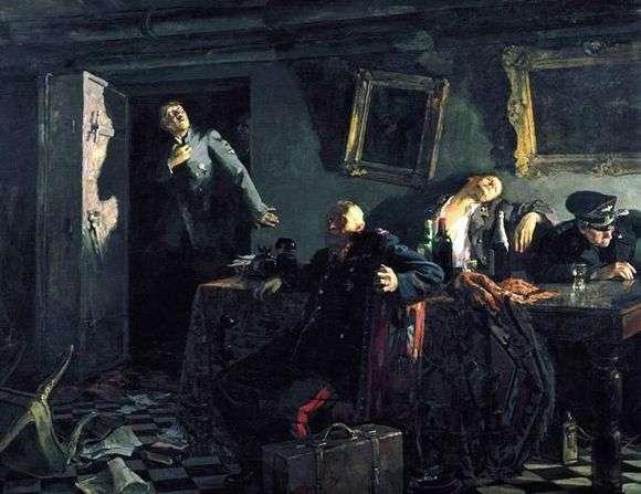 Описание картины Кукрыниксов «Конец»