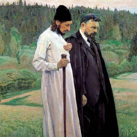 Описание картины Михаила Нестерова «Философы»