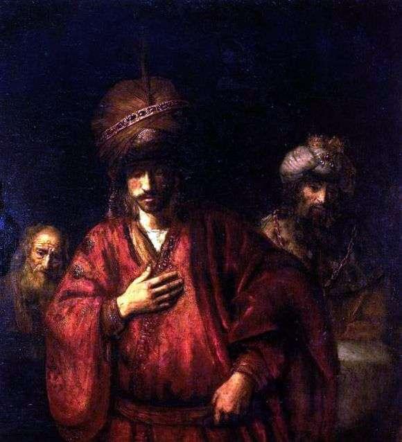 Описание картины Рембрандта «Давид и Урия»