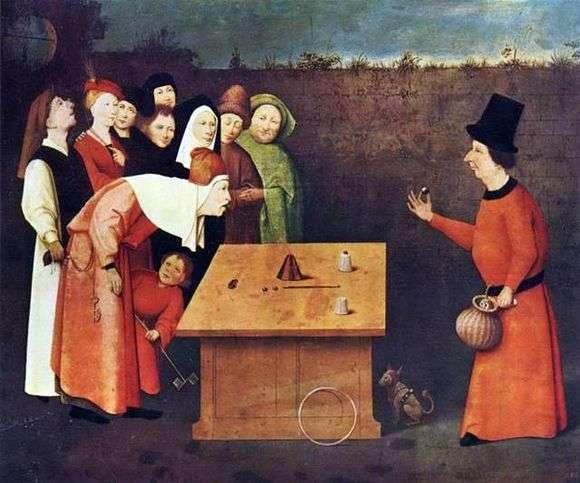 Описание картины Иеронима Босха «Фокусник»