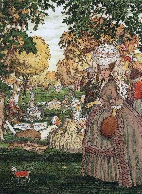 Описание картины Константина Сомова «Пикник»