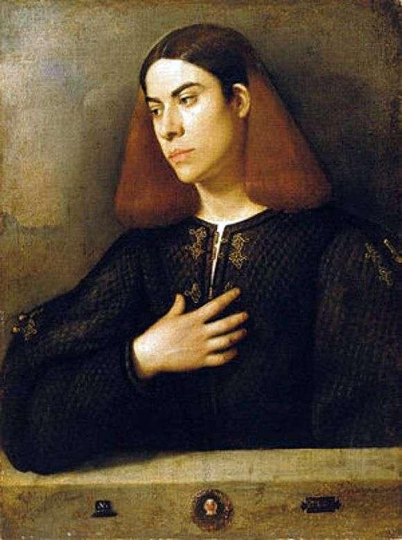 Описание картины Джорджоне «Портрет молодого человека»