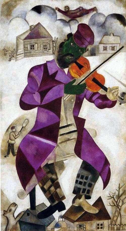 Описание картины Марка Шагала «Музыка»
