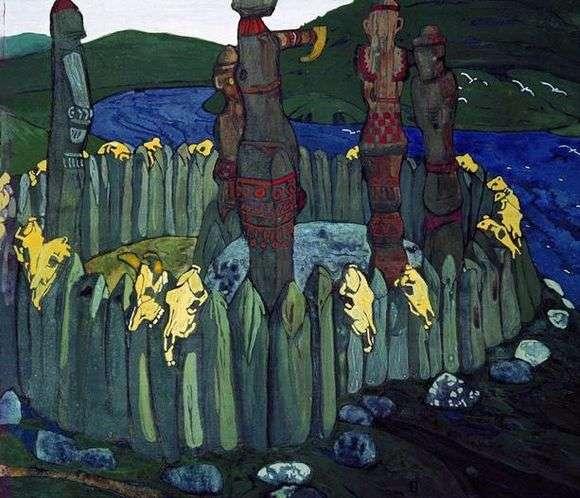 Описание картины Николая Рериха «Идолы»