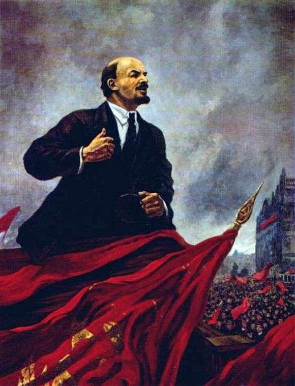 Описание картины Александра Герасимова «Ленин на трибуне»
