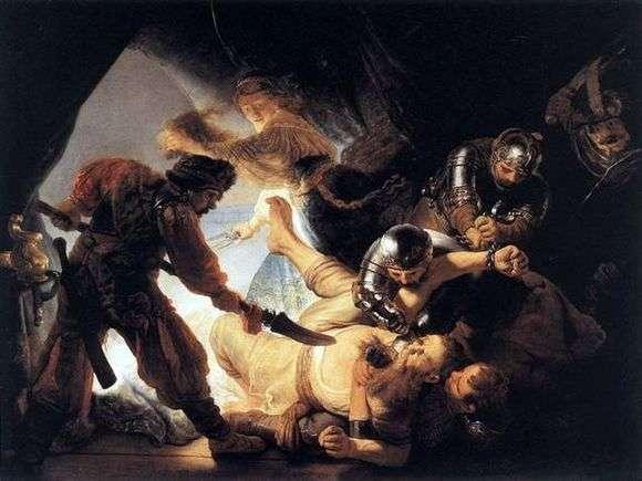 Описание картины Рембрандта «Ослепление Самсона»