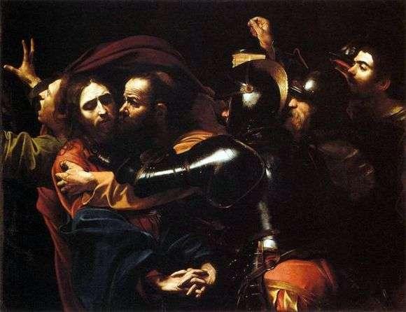 Описание картины Караваджо «Поцелуй Иуды»