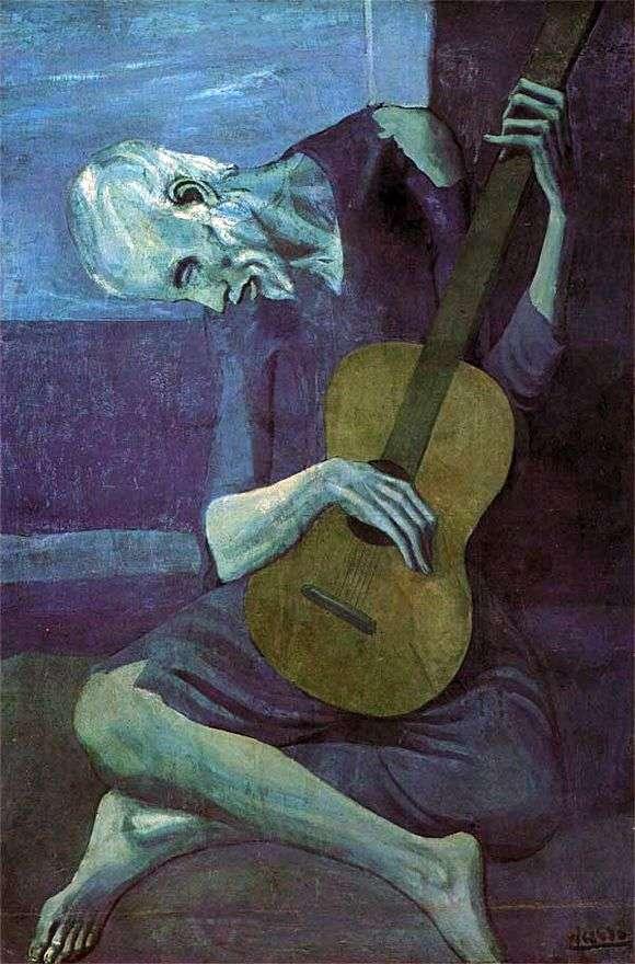 Описание картины Пабло Пикассо «Старый гитарист»