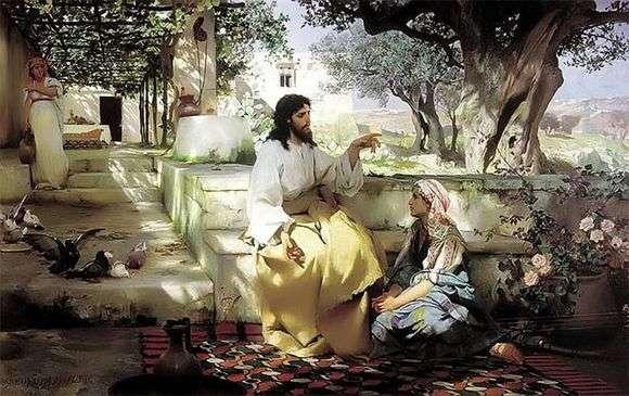 Описание картины Генриха Семирадского «Христос у Марфы и Марии»