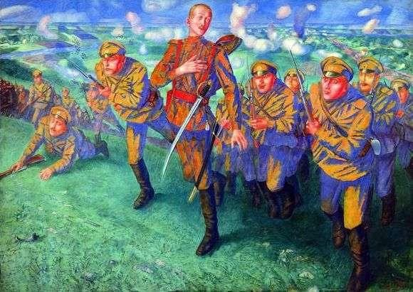 Описание картины Кузьмы Петрова Водкина «На линии огня»