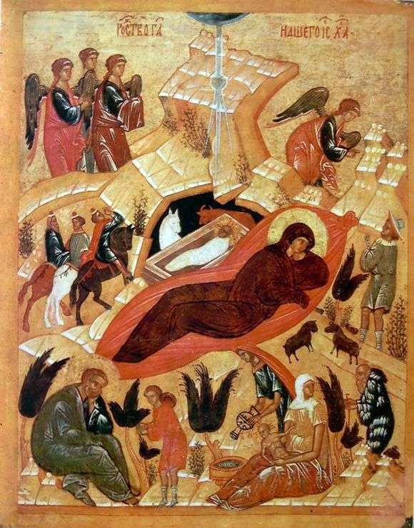Описание иконы Андрея Рублева «Рождество Христово»