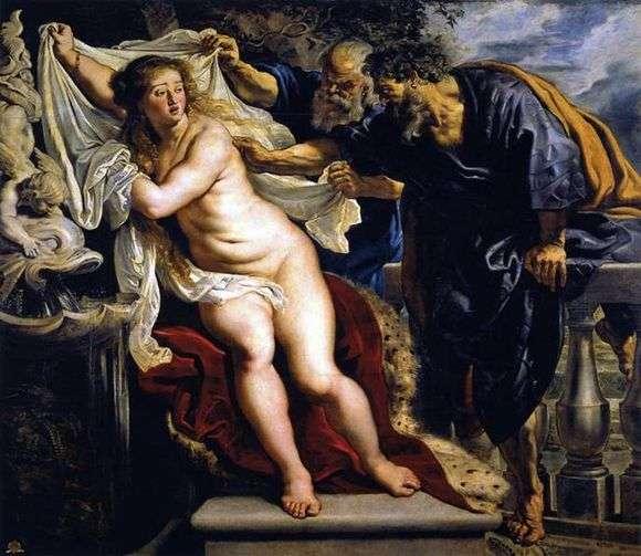 Описание картины Питера Рубенса «Сусанна и старцы»
