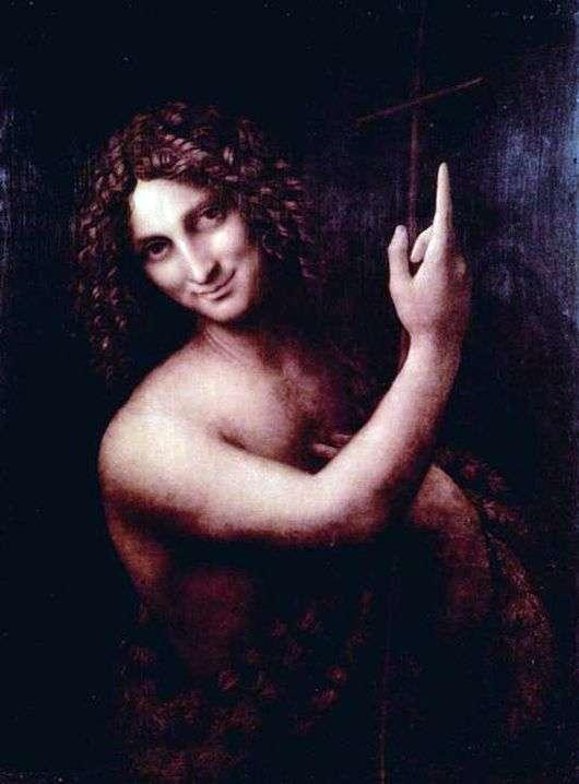 Описание картины Леонардо да Винчи «Иоанн Креститель»