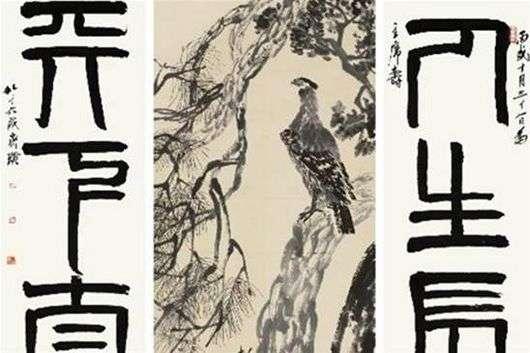 Описание картины Ци Байши Орел на сосне
