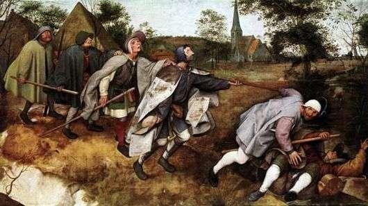 Описание картины Питера Брейгеля «Притча о слепых»