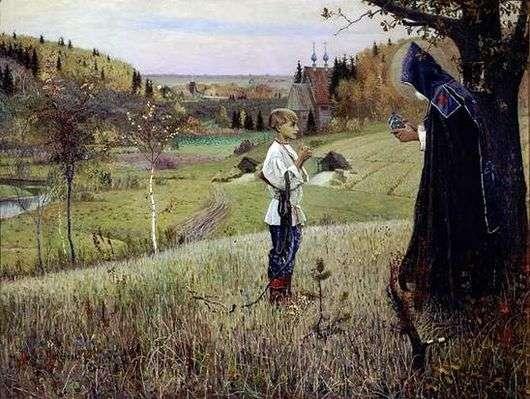 Описание картины Михаила Нестерова Видение отроку Варфоломею