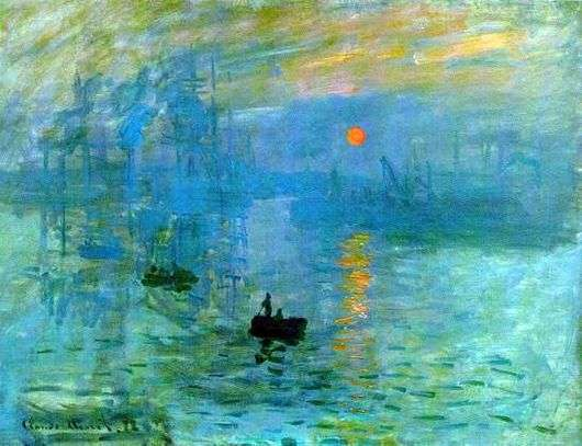Описание картины Клода Моне «Впечатление. Восходящее солнце»