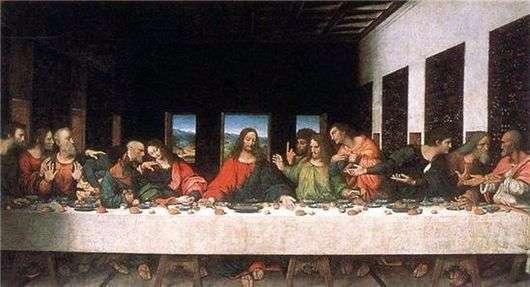 Описание картины Леонардо да Винчи Тайная вечеря