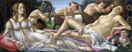 Описание картины Сандро Боттичелли «Венера и Марс»