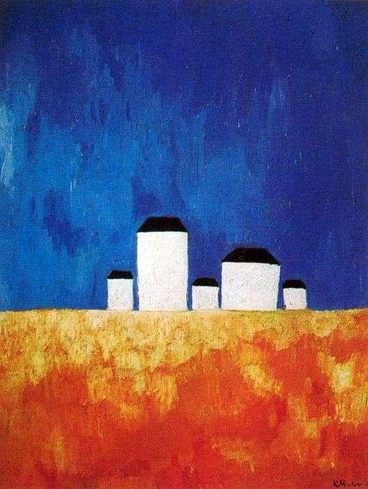Описание картины Казимира Малевича «Пейзаж с пятью домами»