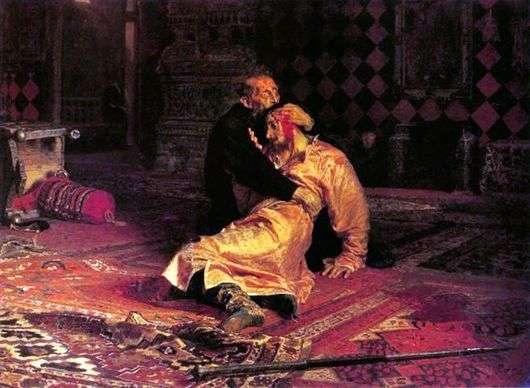 Описание картины Ильи Репина «Иван Грозный и сын его Иван 16 ноября 1581 года» (Грозный убивает своего сына)