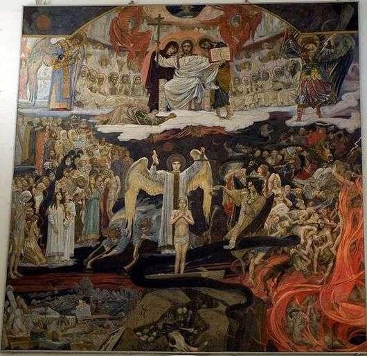 Описание картины Виктора Васнецова «Страшный суд»