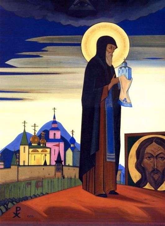 Описание картины Николая Рериха «Святой Сергий Радонежский»