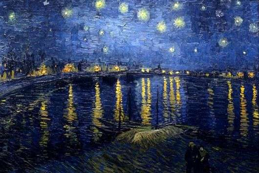 Описание картины Ван Гога «Звездная ночь над Роной»