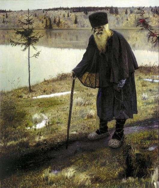 Описание картины Михаила Нестерова «Пустынник»