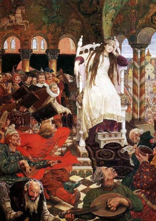 Описание картины Виктора Васнецова «Царевна несмеяна»