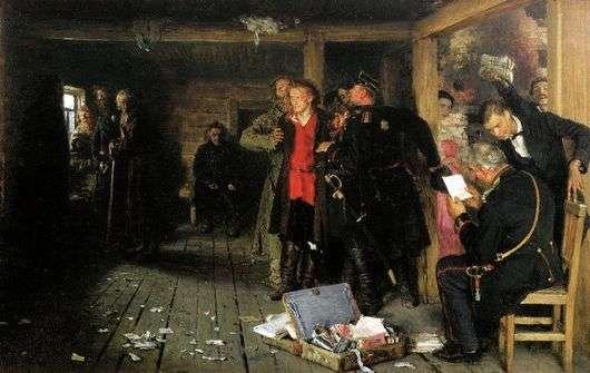 Описание картины Ильи Репина «Арест пропагандиста»