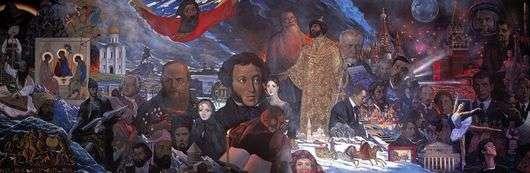 Описание картины Ильи Глазунова «Вклад народов СССР в мировую культуру и цивилизацию»