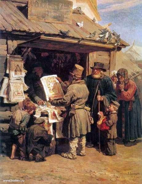 Описание картины Виктора Васнецова «Книжная лавочка»
