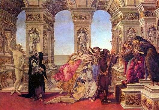 Описание картины Сандро Боттичелли «Клевета»