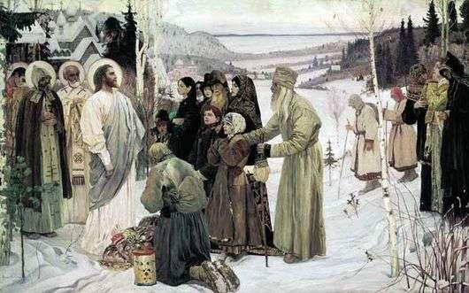 Описание картины Михаила Нестерова «Святая Русь»